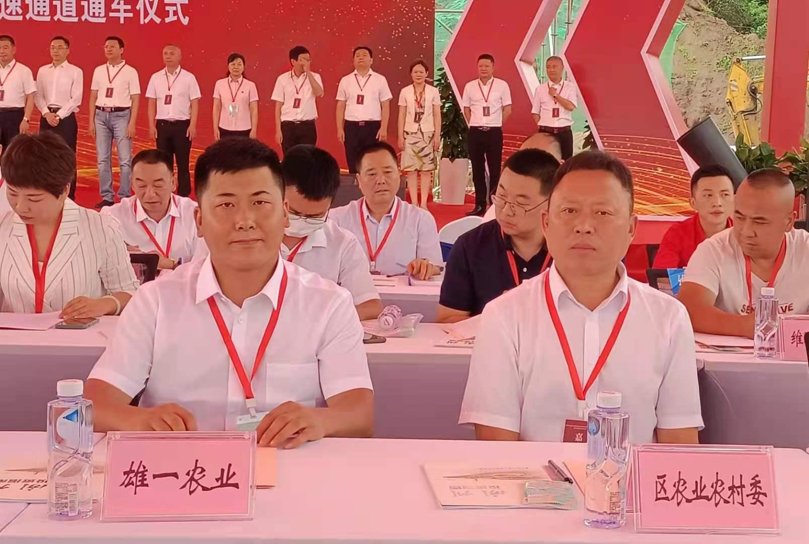 2021年7月6日四川雄一电解水项目落户重庆市开州区